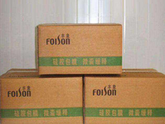 点击查看详细信息<br>标题:FOISON PLATINUM SWEET 600