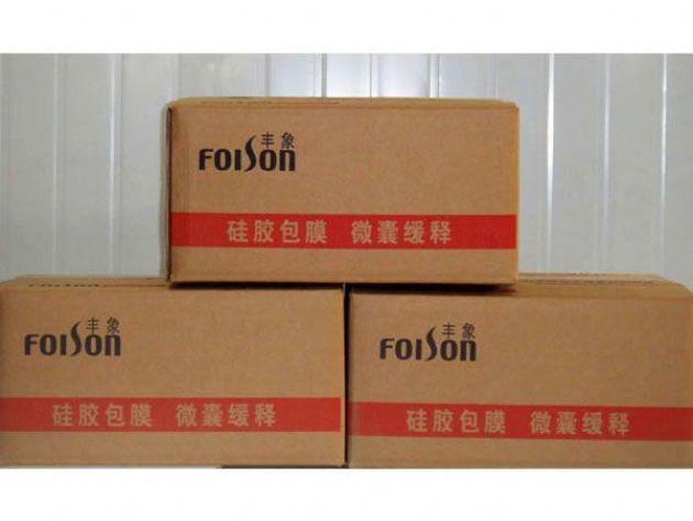 点击查看详细信息<br>标题:Foison Platinum Fragrant 108